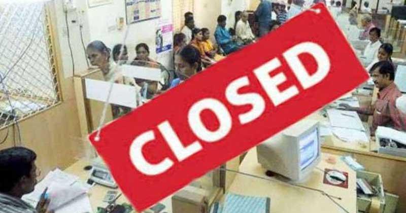 26 september 29 bank strike