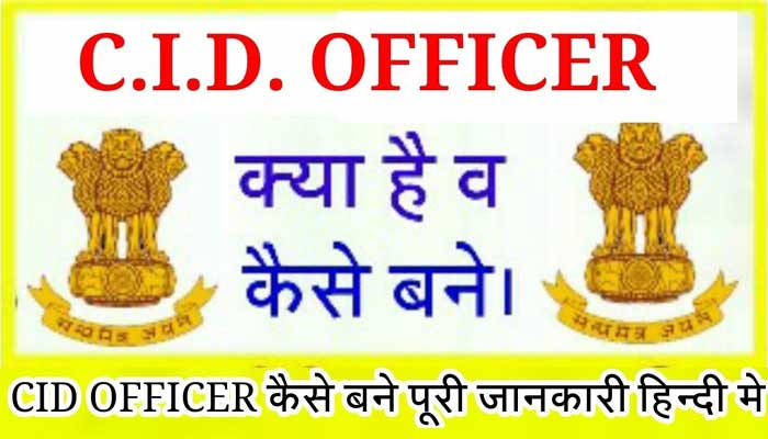 CID-officer