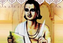 Kalidas Biography in Hindi