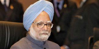 Manmohan Singh Biography in Hindi
