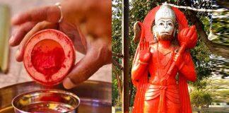 hanuman sindoor puja