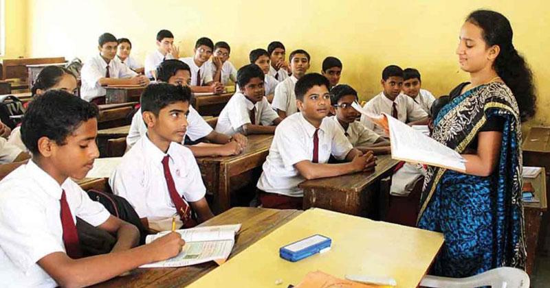 govt school teacher