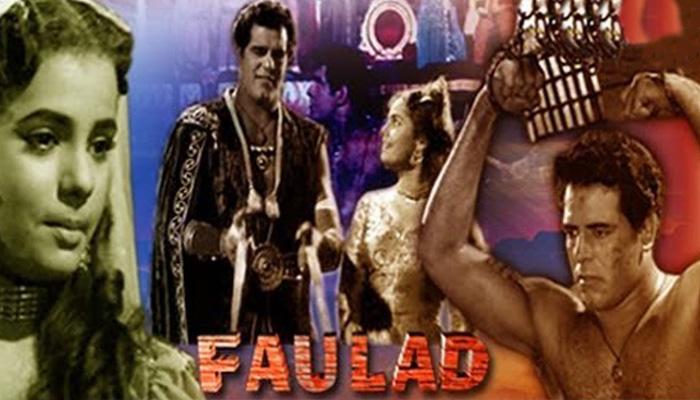 Faulad movie