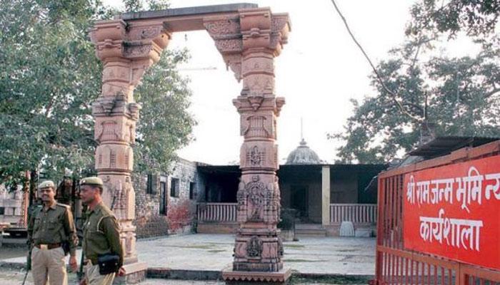 about ram mandir in ayodhya