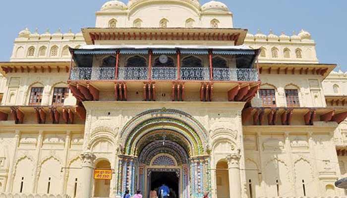 Ayodhya Mein Ghumne Ki Jaga