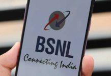 bsnl best prepaid data plan users get 1gb data in only 7 rs