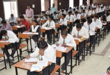 class 10th 12th exam pattern to be change says board secretary
