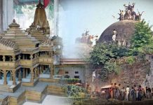 construction of ram temple in ayodhya