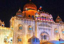 Gurupurab 550 Guru Nanak Jayanti 2019