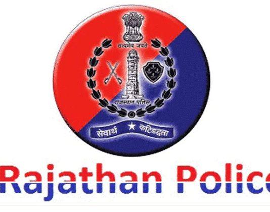 rajasthan police constablerecruitment 2019