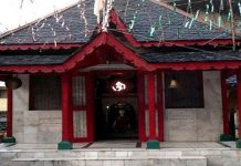 yamraj mandir