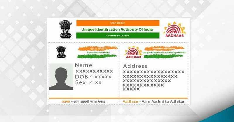 How to Apply for Aadhar Card Without Documents