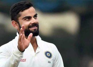 ICC Test Ranking
