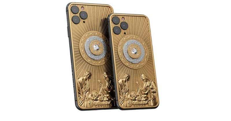 Iphone 11 Pro Gold Diamond Edition