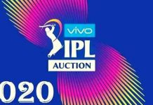 IPL 2020 Auction Date