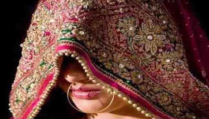 muzaffarpur married incident