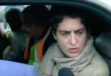priyanka gandhi challan for violating traffic rules