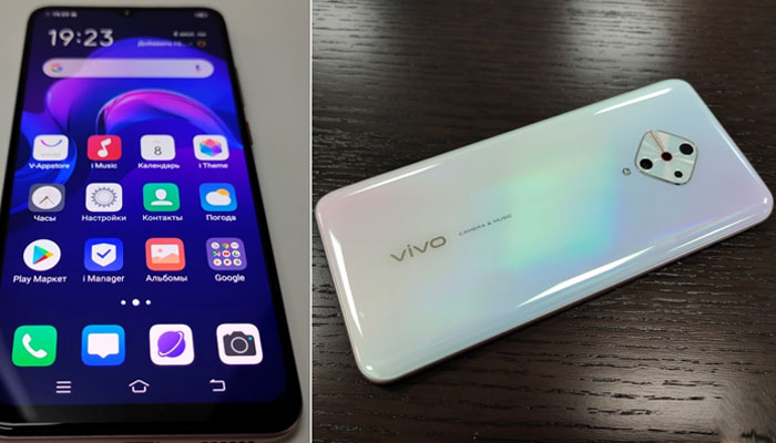 vivo v17 launched in india price specifications