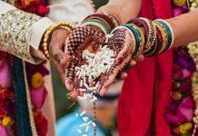 60 Years Old Woman Marries Boy Of 20 In Uttar Pradesh