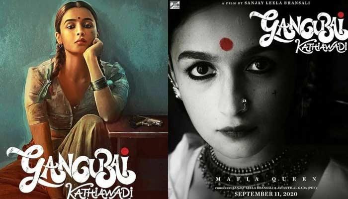 alia bhatt movie gangubai kathiawadi first look