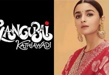 alia bhatt movie gangubai kathiawadi first look