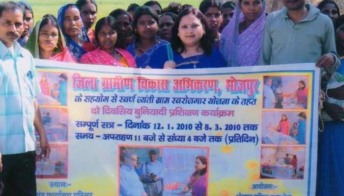 Bihar Women Empowerment Bhojpur Anita Gupta