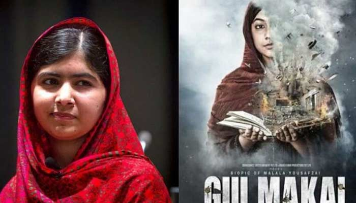 reem shaikh plays malala yousafzai in her biopic gul makai