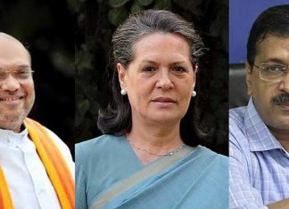 who will win delhi assembly election 2020