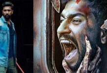 bhoot movie review