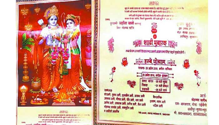 muslim man puts hindu gods on wedding card