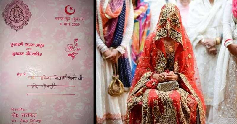 muslim man puts hindu gods on wedding invitation of daughter