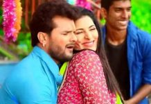 new bhojpuri holi song khesari lal yadav
