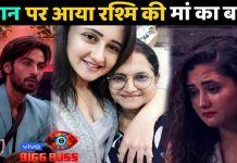 rashami desai mother reaction on arhaan khan affair child controversy bigg boss