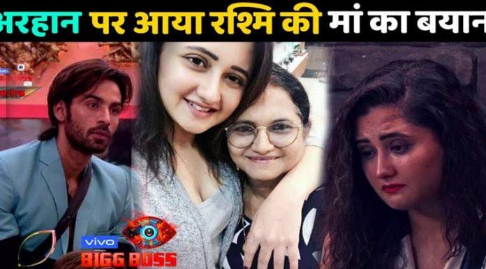 rashami desai mother reaction on arhaan khan affair child controversy bigg boss