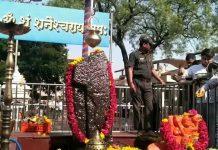 shani shingnapur story