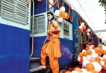 shri ramayana express train to run from 28 march