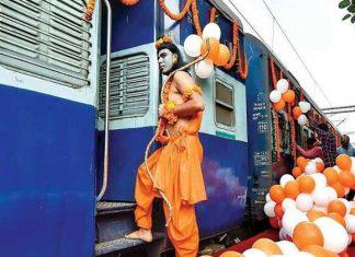 shri ramayana express train to run from 28 march
