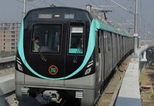 throw a party in noida metro
