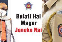 bulati hai magar jane ka nahi mumbai police tweet on coronavirus