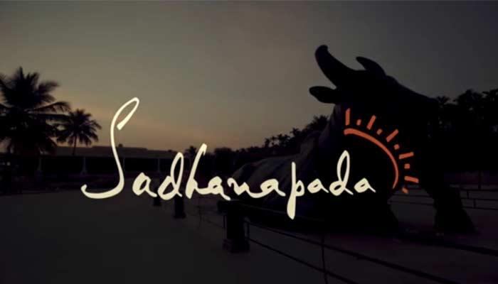 Sadhana Pada
