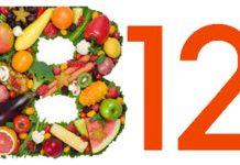 vitamin b12 kya khane se badhta hai