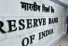 50000 crore special liquidity provided for mutual funds by RBI
