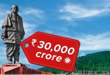 Statue of Unity put up for sale on OLX at Rs 30,000 crore