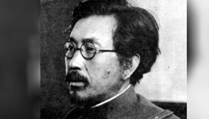 Yoshimura Hisato