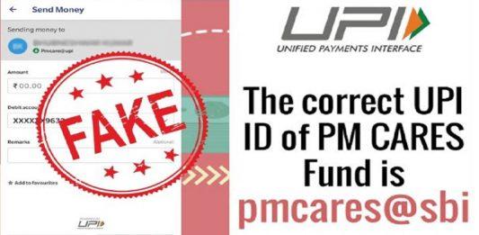 beware of fake upi id pm cares