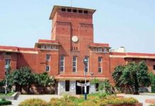 du make entire admission process online COVID-19 effect