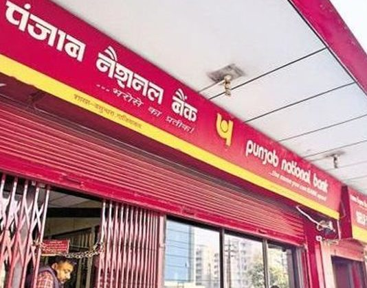 from 1 april merger 10 public sector banks come into effect