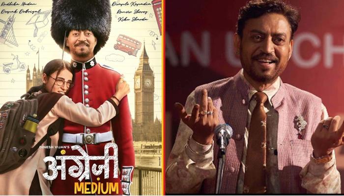 irrfan khan last movie