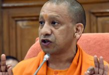 lucknow cm yogi adityanath opened the treasury for the needy people transfer