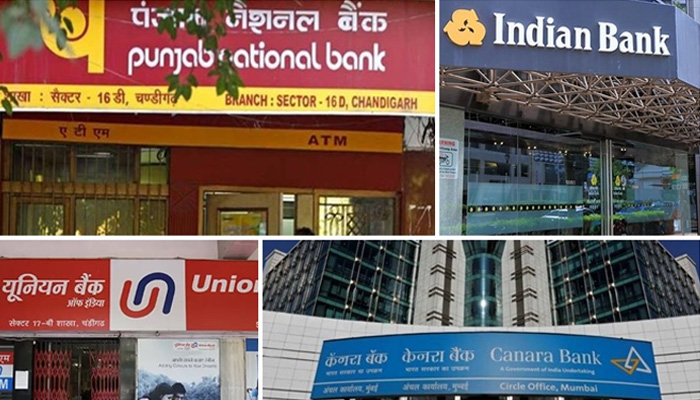 merger 10 public sector banks come into effect